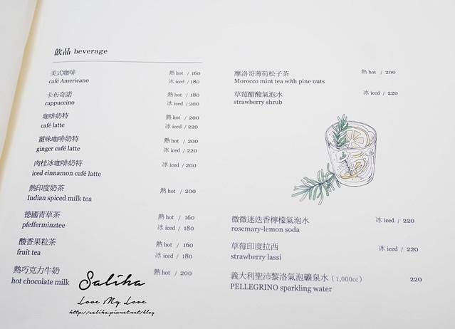 陽明山景觀餐廳不限時下午茶好樣祕境菜單menu (4)