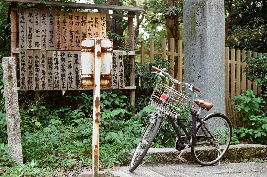 大豐神社 Kyoto / Kodak ColorPlus / Nikon FM2 2015/09/27 三月份的時候有來過一次京都,但是那時候時間很趕,沒有來大豐神社,這裡有兩隻很可愛的老鼠。這次自己在京都待很久,就還是記得要過來這裡拜訪一下。  記得那時候我還是很誠心的許下一樣的願望,後來坐在神社前面的階梯休息一下,這裡很安靜、很舒服。  外面就是銜接哲學之道。  Nikon FM2 Nikon AI Nikkor 50mm f/1.4S Kodak ColorPlus ISO200 0986-0008 Photo by Toomore