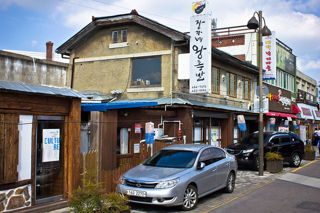 Japanese-style Building, Jeonju, South Korea