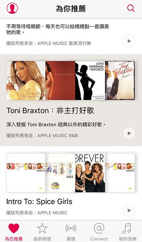 Apple-Music-09