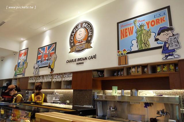 24889889073 c757ca9dfb z - 【台中西屯】查理布朗咖啡.Charlie Brown Cafe:位於秋紅谷正對面鄰近朝馬車站,環境很漂亮也很好拍,餐點可愛觀賞性大於美味性