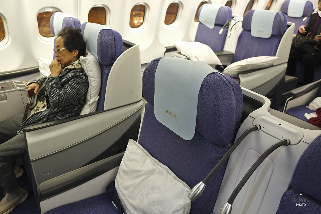 Airbus A330 Business Class