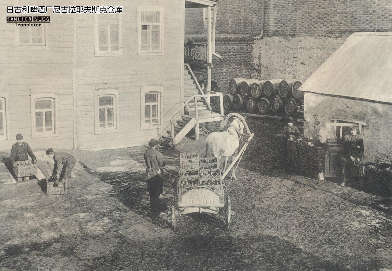 日古利啤酒厂仓库10