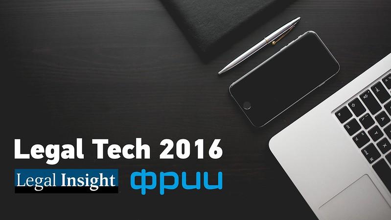 Legal Tech 2016
