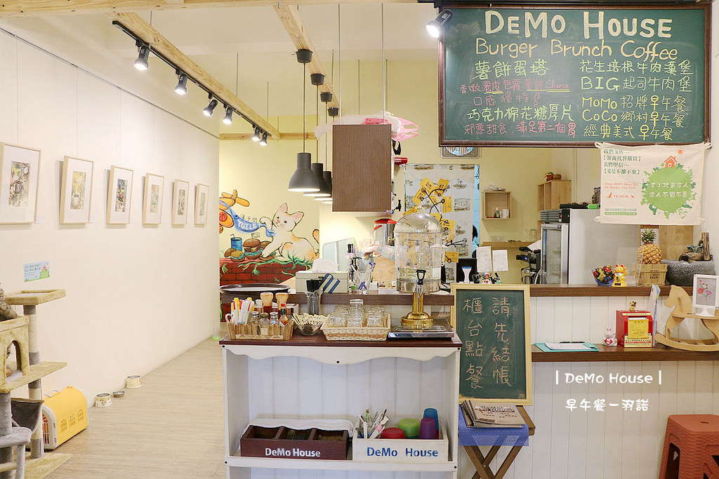 DeMo House桃園早午餐005