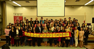 March 19 '16 Spring Confucius Classroom Forum