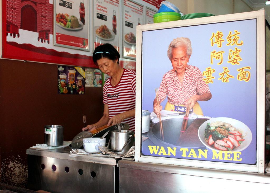 Malacca Food Guide: Heng Huat Kopitiam