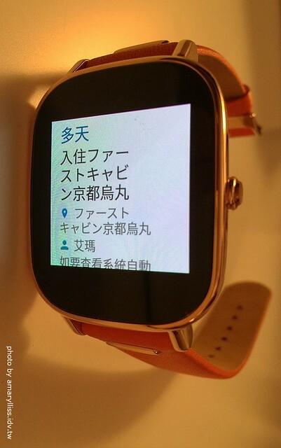 ZenWatch 2
