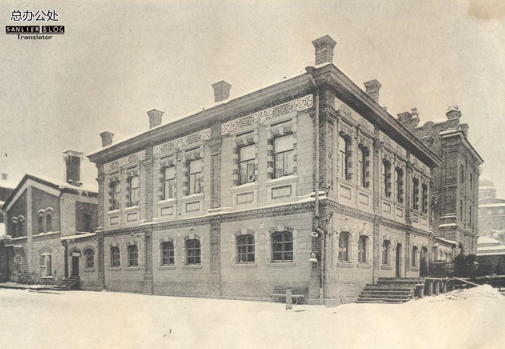 萨马拉市日古利啤酒厂31