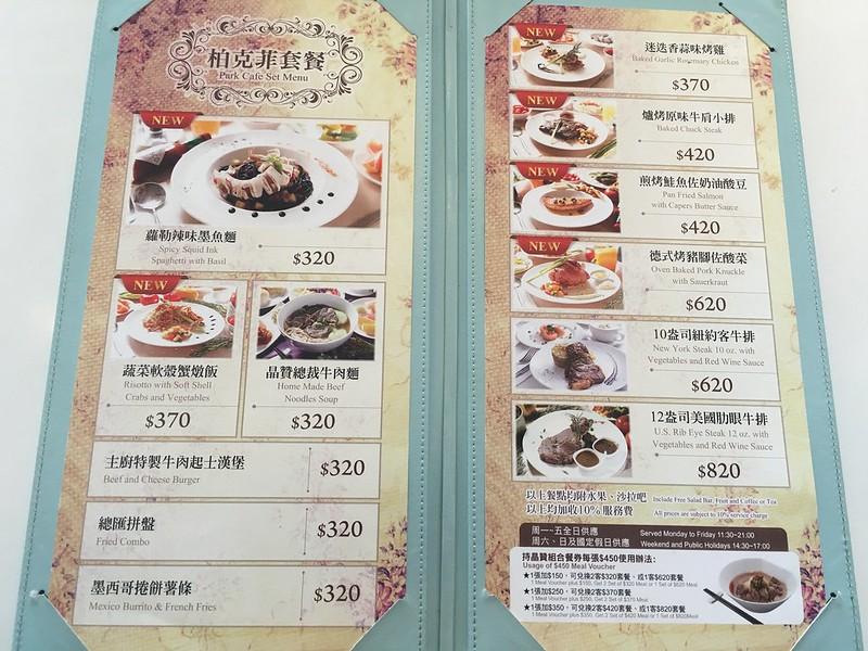 201600401 新北蘆洲 成旅晶贊飯店