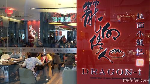 dragon-i (2)