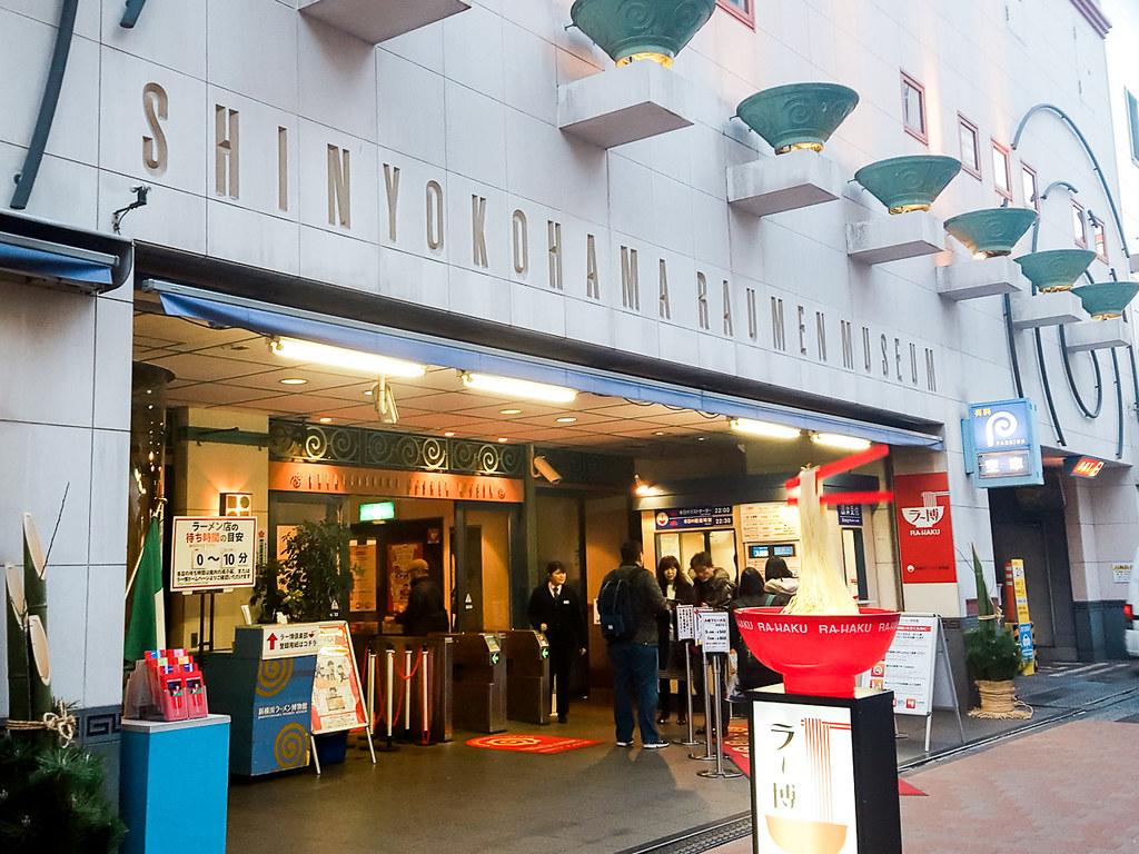 How to Get to Shin-Yokohama Raumen Museum