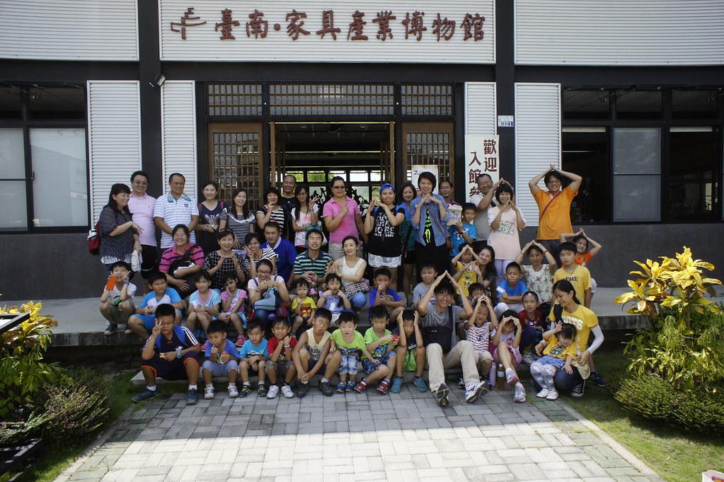 台南市仁德區家具產業博物館 (36)