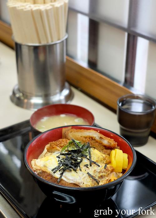 Katsudon fried crumbed pork cutlet with egg on rice at Tachi Kui Soba Kimidzuka near Ikebukero Station, Tokyo