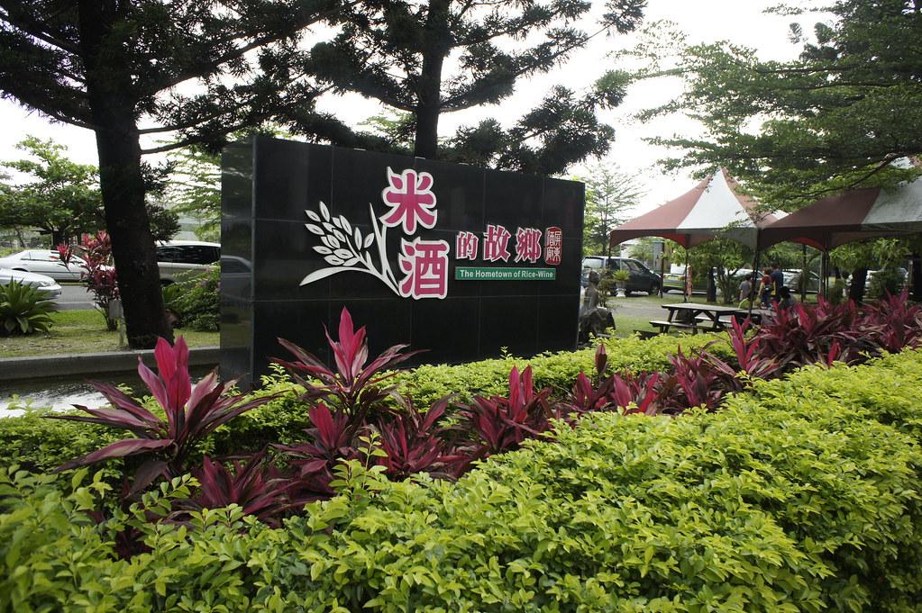屏東觀光酒廠 (11)