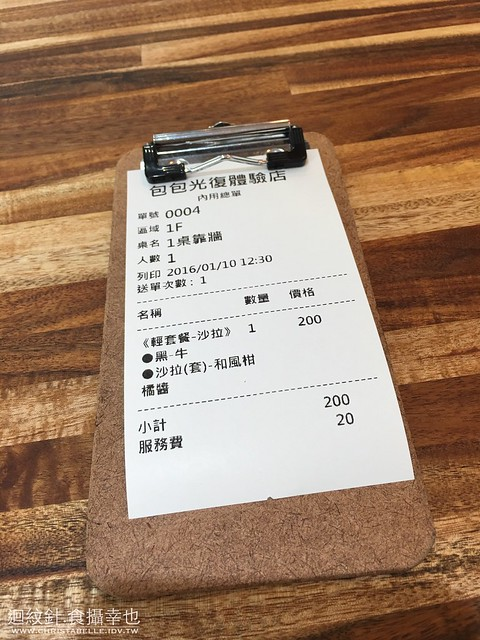 包包 Bunsbao