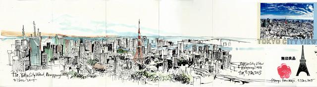 151227_Roppongi