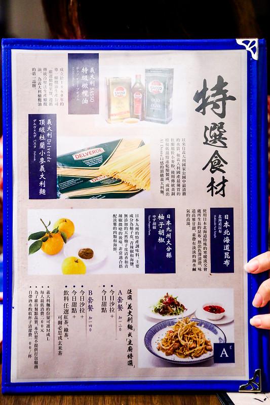 【台北國父紀念館美食餐廳】美味料理「和Nagomi Pasta 日式和風義大利麵」。適合家庭聚餐/同事聚餐/尾牙推薦/重要節日聚餐推薦/有包廂