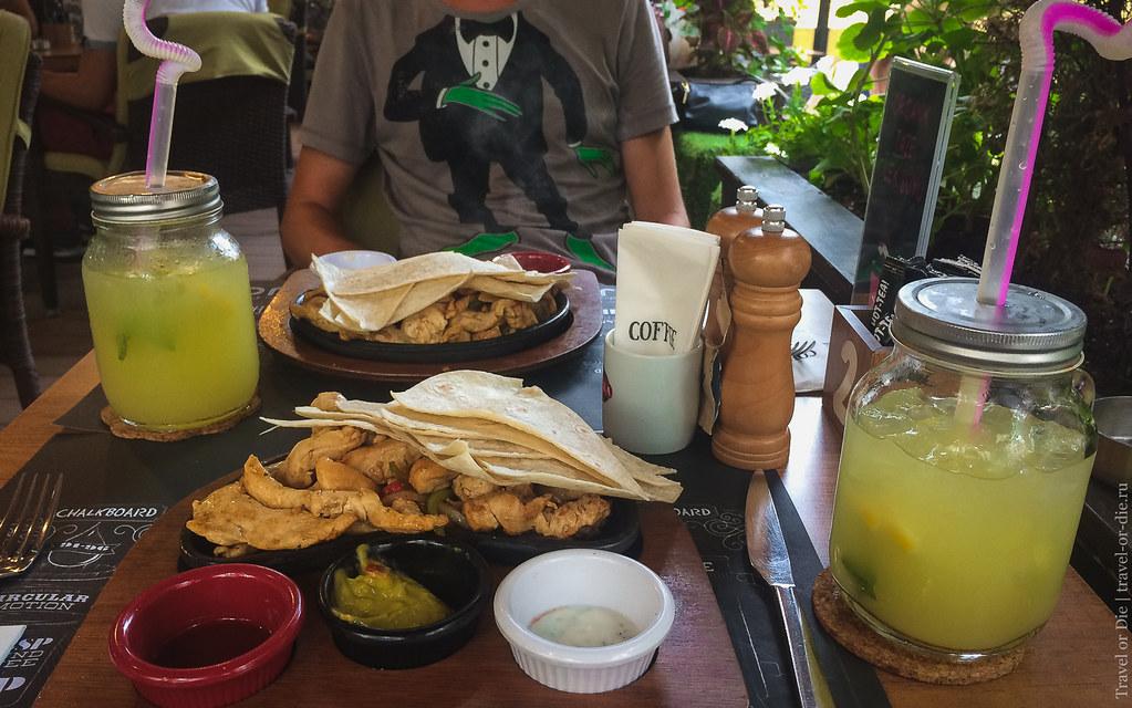 Starbucks Antalya
