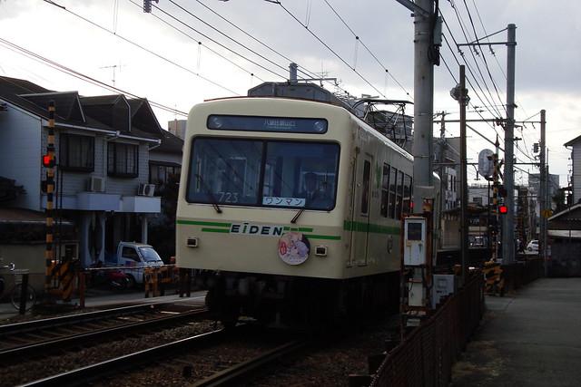 2016/02 叡山電車×NEW GAME! ラッピング車両 #60