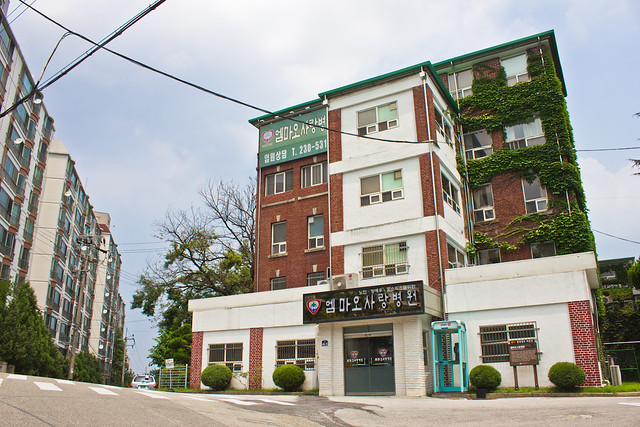 Former Jesus Hospital (1950), Jeonju, South Korea