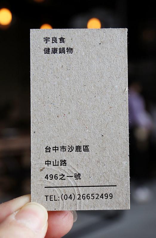 CX0A2250