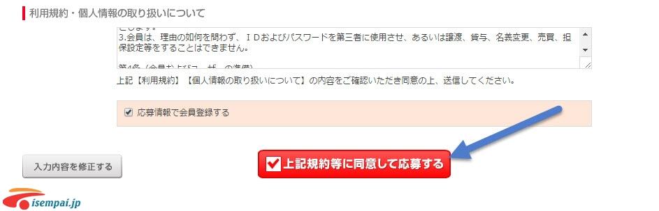 thông tin baito Hướng dẫn tự tìm việc làm thêm tại Nhật 24854161381 986d2d4748 o