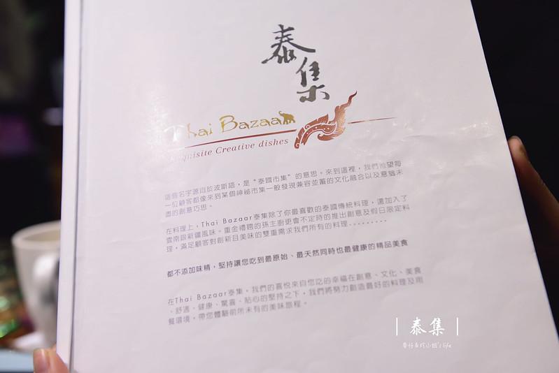 DSC_7710_00017