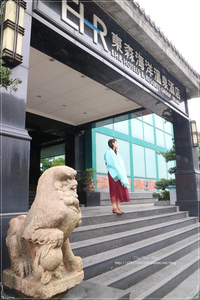 東森海洋溫泉酒店 (25)