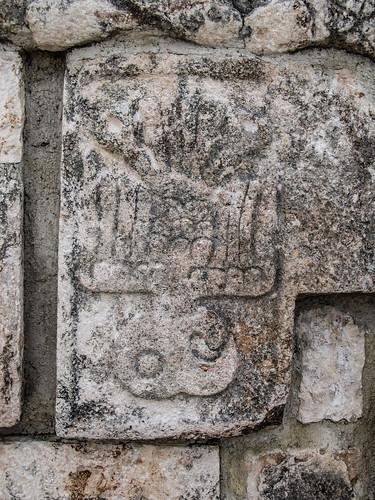 Uxmal: un quetzal (la Grande Pyramide)