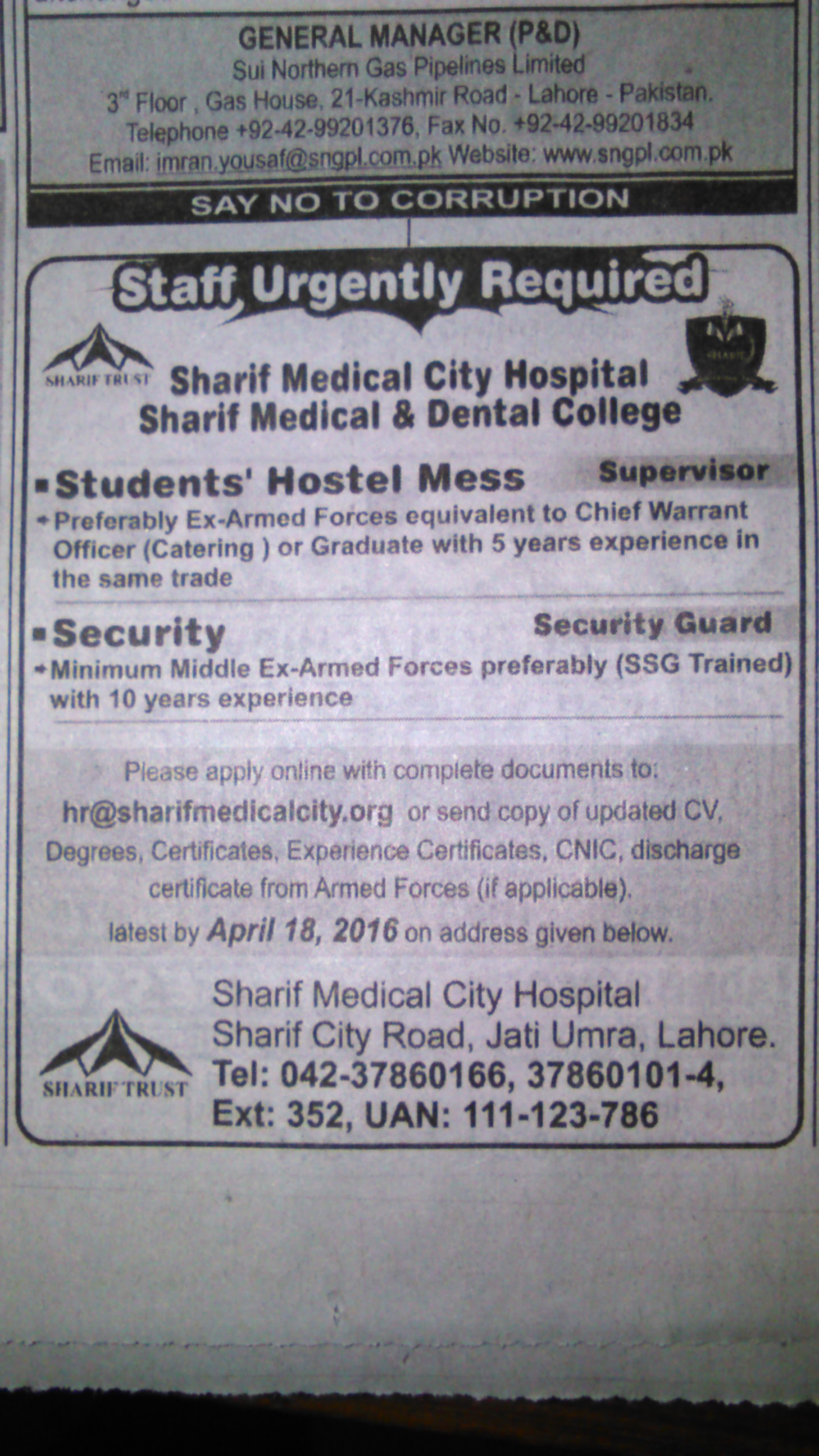 Sharif Medical and Dental College Staff Urgently Required