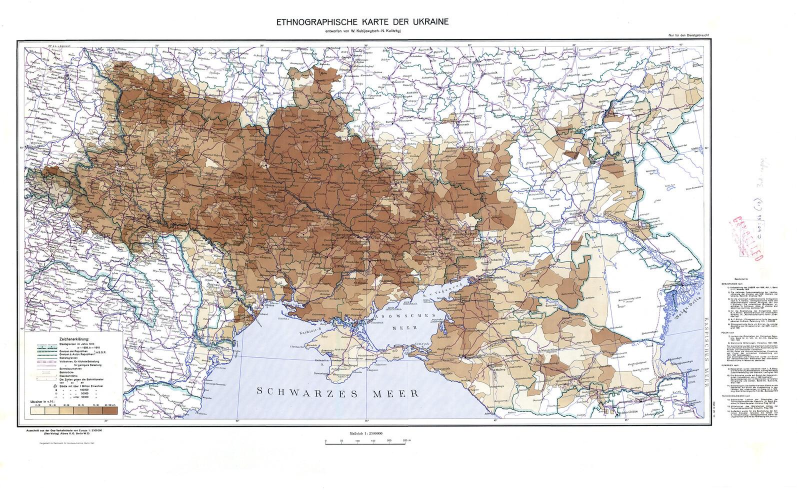 1941. Этнографическая карта Украины