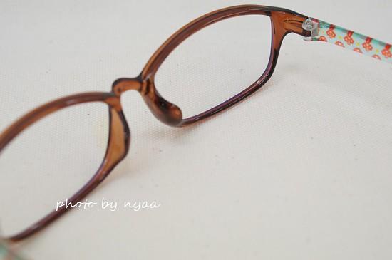 f-glass5