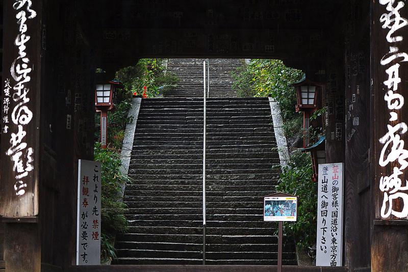 大善寺 の写真