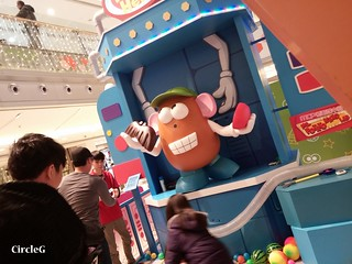 薯蛋頭 DISNEYLAND TOY STORY 新都城中心 寶琳 將軍澳 HONGKONG 2015 CIRCLEG 聖誕裝飾 (3)