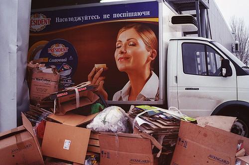 film lomo lomography ukraine donbass ломо жанр пленка 35мм донбасс kramatorsk краматорск негатив
