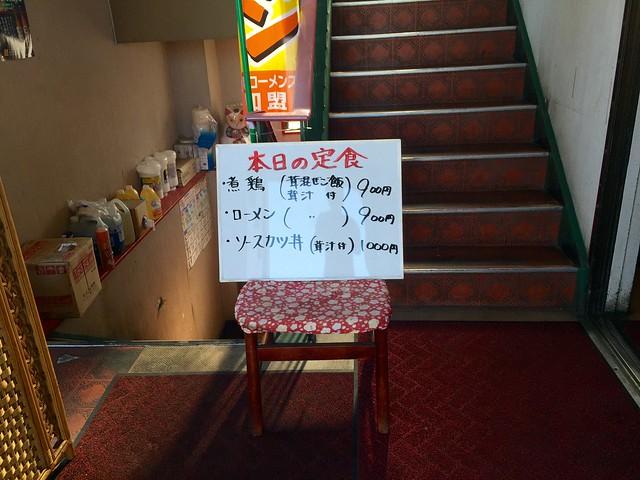 2015.10.18 竜門