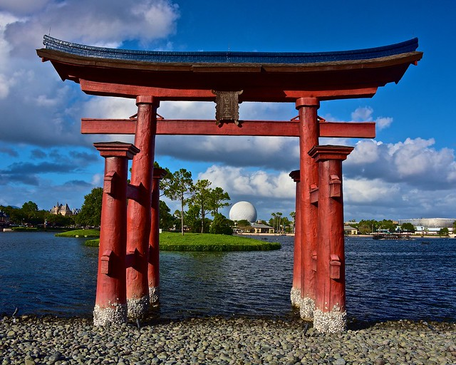 Spaceship Earth Through the Torii Gate
