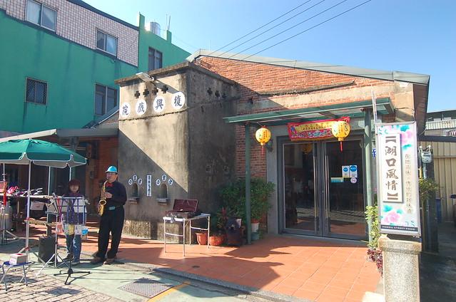 20160208 湖口老街
