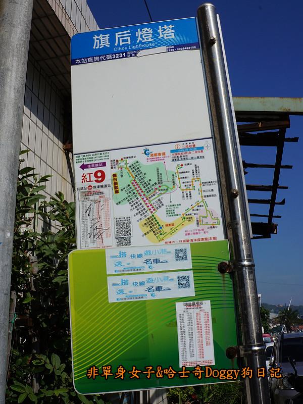 高雄旗津旗后燈塔風車公園24