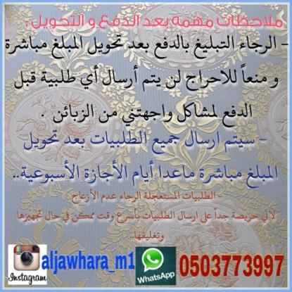 24937353662_503fb6dd02_b.jpg