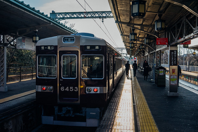 kyoto_arashimaya_01