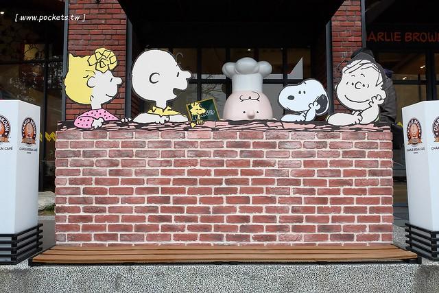 25398075882 6b3cba6252 z - 【台中西屯】查理布朗咖啡.Charlie Brown Cafe:位於秋紅谷正對面鄰近朝馬車站,環境很漂亮也很好拍,餐點可愛觀賞性大於美味性