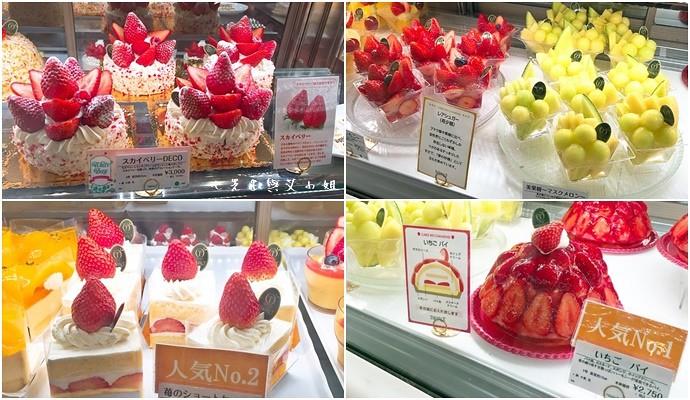 0 新宿高野 TAKANO 東京池袋西武百貨 水果蛋糕 草莓蛋糕