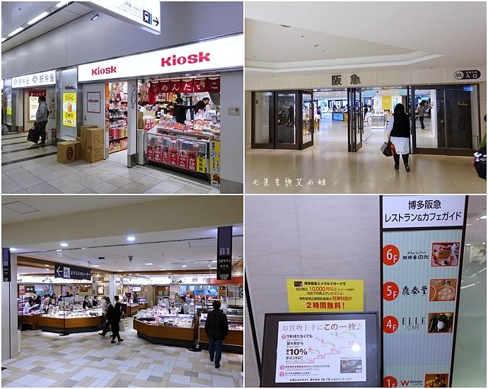 16 福岡三天兩夜自由行行程總覽