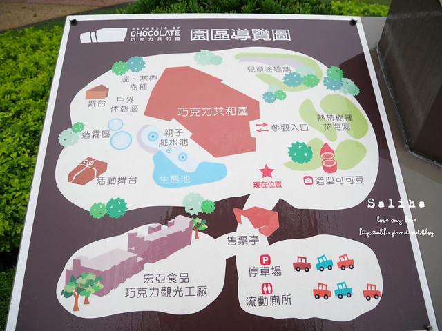桃園一日遊景點八德宏亞巧克力共和國博物館 (1)