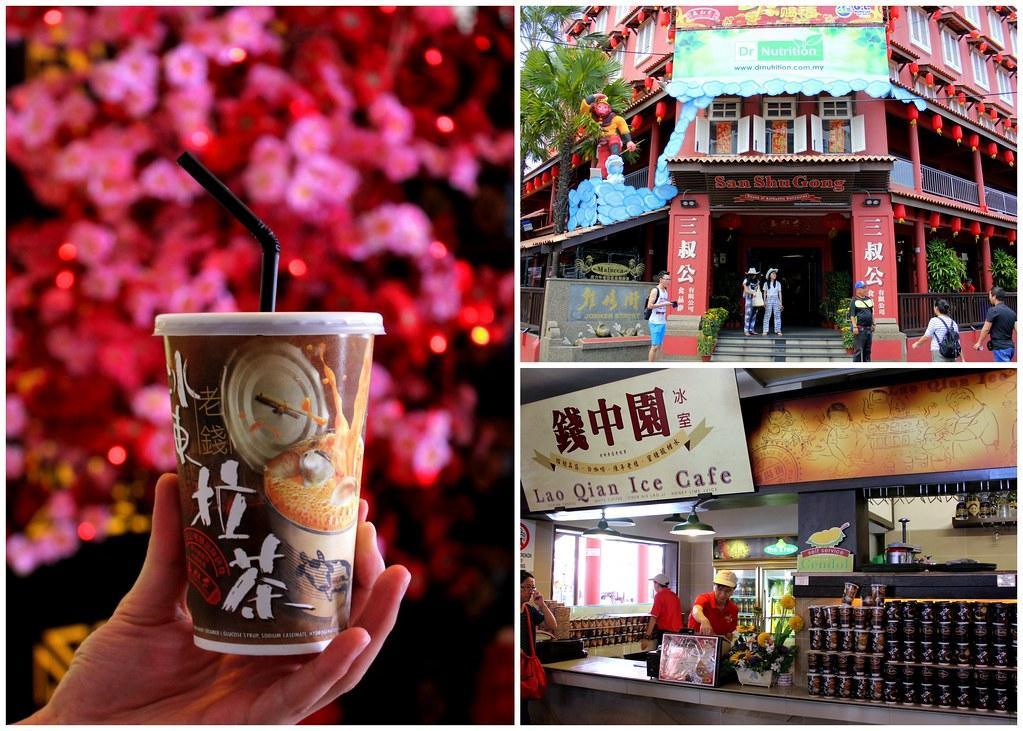 Malacca Food Guide: San Shu Gong