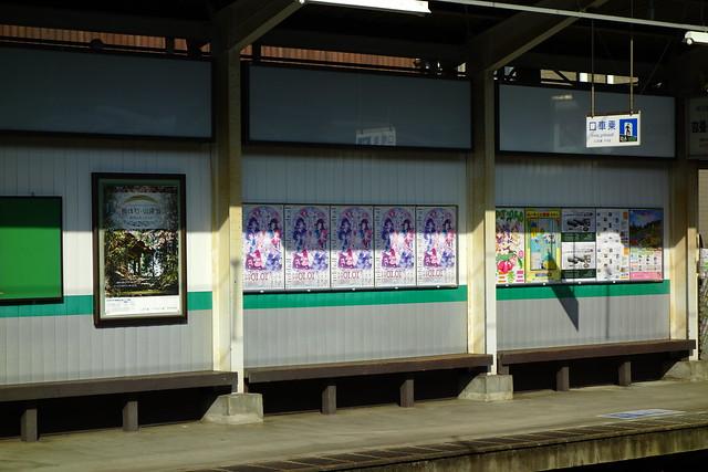 2016/04 叡山電車修学院駅 ご注文はうさぎですか??ポスター #21