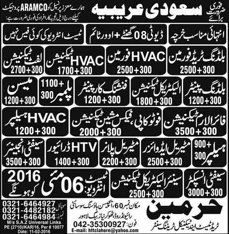 Staff Required for Saudia Arabia