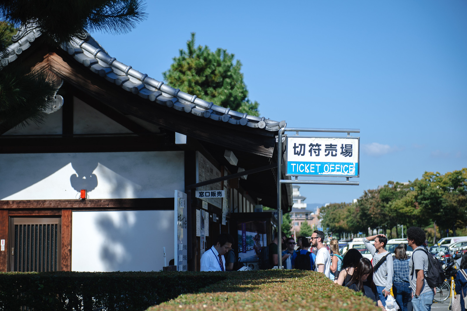 2015VQ@Kyoto-130